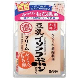 常盤薬品 TOKIWA Pharmaceutical SANA(サナ)なめらか本舗 豆乳イソフラボン含有のクリーム(50g)[保湿クリーム]【wtcool】