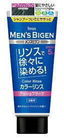 ホーユー hoyu メンズビゲン カラーリンス アッシュブラック 白髪用(160g)〔白髪染め〕