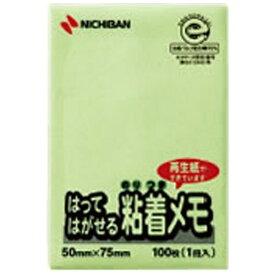 ニチバン NICHIBAN ポイントメモ[再生紙シリーズ]メモタイプ(100枚×1冊入/グリーン) M-3G[M3G]