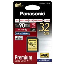 パナソニック Panasonic SDHCカード SDUCシリーズ RP-SDUC32GJK [32GB /Class10][RPSDUC32GJK]