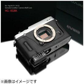 GARIZ ゲリズ 本革カメラケース 【FUJIFILM X-E1/X-E2兼用】(ブラック) HG-XE2BK[HGXE2BK]