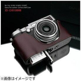 GARIZ ゲリズ 本革カメラケース 【富士フイルム FinePix X100/X100S兼用】(ブラウン) XS-CHX100MB[XSCHX100MB]
