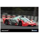 青島文化 1/24 スーパーカー No.13 マクラーレン F1 GTR 1997 ルマン24時間 #44