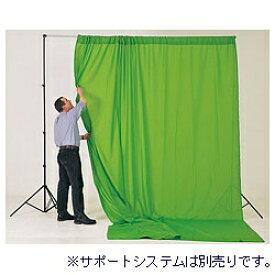 ラストライト クロマキー カーテン背景 3×3.5m グリーン[LLLC5781]