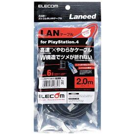 エレコム ELECOM LANケーブル PS4対応 CAT6 やわらか 2m ブラック【PS4】
