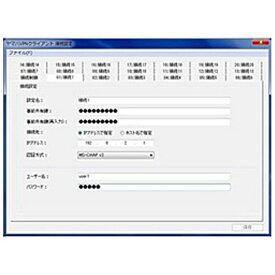ヤマハ YAMAHA ソフトウェアライセンス版 (10ライセンス) YMS-VPN8-LP10[WINDOWS8タイオウVPNクライアン]