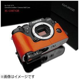 GARIZ ゲリズ 本革カメラケース 【FUJIFILM X-T1用】(オレンジ) XS-CHXT1OR[HGGM1BK]