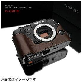 GARIZ ゲリズ 本革カメラケース 【FUJIFILM X-T1用】(ブラウン) XS-CHXT1BR[HGXE2BR]