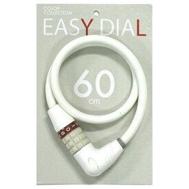 アサヒサイクル Asahi Cycle ダイヤル式ワイヤーロック イージーマイダイヤルロック (ホワイト/60cm) 02790