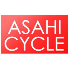 アサヒサイクル Asahi Cycle フロントライト Panasonic ブロックダイナモ(ブラック) 03026