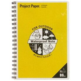オキナ Okina メモ・付箋紙 プロジェクト 耐水ノート B6版 ECT081