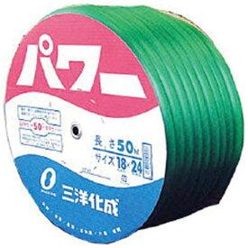 三洋化成 SANYOKASEI パワーホース18×24 グリーン 50mドラム巻[PW1824D50G]