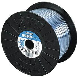 三洋化成 SANYOKASEI 特殊耐寒チューブ12×16(T−12) 10m