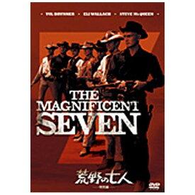 20世紀フォックス Twentieth Century Fox Film 荒野の七人<特別編> 【DVD】