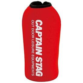 キャプテンスタッグ CAPTAIN STAG アルミボトル用カバー600用(レッド) M5431