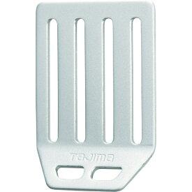 TJMデザイン タジマ安全帯 L型D環止めアルミ4穴・シルバー TALAD4SI