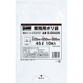 トラスコ中山 業務用ポリ袋0.035X45L (透明) B0045N (1袋10枚)