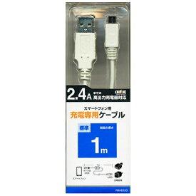 ラスタバナナ RastaBanana [micro USB]充電USBケーブル (1m・ホワイト)RBHE233 [1.0m]