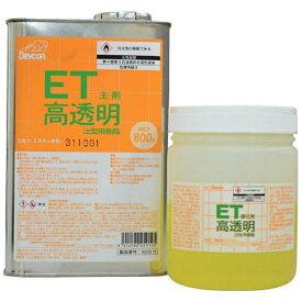 ITWパフォーマンスポリマーズ&フルイズジャパン 高透明コーティング材 ET1.2kg ET1200