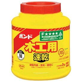コニシ ボンド 木工用速乾 3kg(ポリ缶) 40303