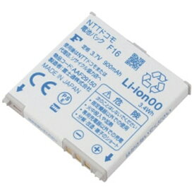NTTドコモ NTT docomo 【NTTドコモ純正】電池パック F16 [F905i他対応]