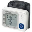 【あす楽対象】 オムロン 手首式血圧計 HEM-6130[HEM6130]