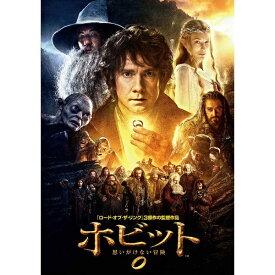 ワーナー ブラザース ホビット 思いがけない冒険 【DVD】