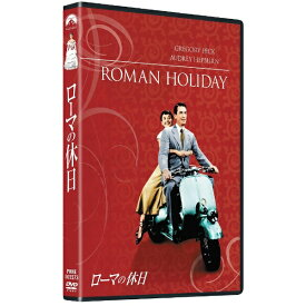 パラマウントジャパン Paramount ローマの休日 【DVD】