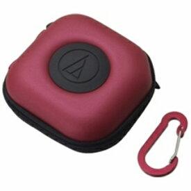 オーディオテクニカ audio-technica ヘッドホンキャリングケース(レッド) AT-HPP300 RD[ATHPP300RD]