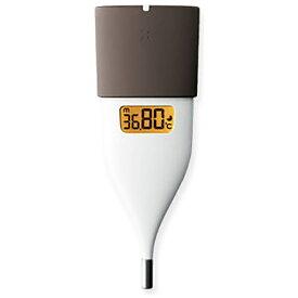 オムロン OMRON 基礎体温計 ブラウン MC-652LC [実測+予測式][MC652LCBW]