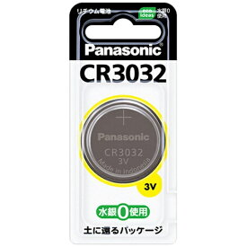 パナソニック Panasonic CR3032 CR3032 コイン型電池 [1本 /リチウム][CR3032] panasonic【rb_pcp】