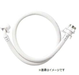 三栄水栓 SANEI 自動洗濯機給水ホース(5m) PT17-1-5[PT17150]
