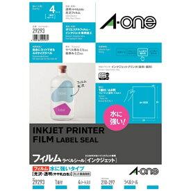 エーワン A-one インクジェットプリンタラベル 透明 29293 [A4 /4シート /1面 /光沢]【rb_mmmh】