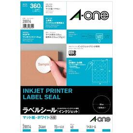 エーワン A-one ラベルシール インクジェット ホワイト 28814 [A4 /15シート /24面 /マット]【rb_mmme】