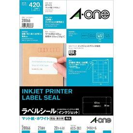 エーワン A-one インクジェットプリンタラベル 四辺余白付 ホワイト 28866 [A4 /20シート /21面 /マット]【aoneC2009】