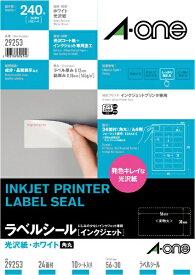エーワン A-one インクジェット用光沢紙ラベル ネーム/表示用 ホワイト 29253 [A4 /10シート /24面 /光沢]【rb_mmme】