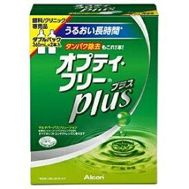 日本アルコン Alcon 【ソフト用/MPS】オプティフリープラス ダブルパック(360ml×2本)【wtmedi】