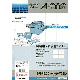 エーワン A-one 宛名・表示ラベル PPC コピー ラベル ホワイト 28268 [B4 /100シート /20面 /マット]【aoneC2009】