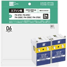 エコリカ ecorica ECI-E06C2P 互換プリンターインク カラー[ECIE06C2P]【wtcomo】