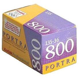 コダック Kodak コダック プロフェッショナル ポートラ 800 135-36枚[ポートラ80013536]