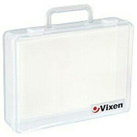 ビクセン Vixen パーツケース