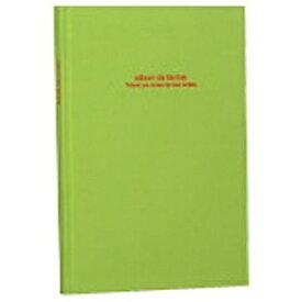 ナカバヤシ Nakabayashi 100年台紙アルバム「ドゥ ファビネ」(B5台紙) アH-B5B-141-LG[アHB5B141LG]