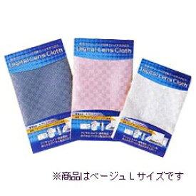 ケンコー・トキナー KenkoTokina デジタルクロス (ベージュ)Lサイズ