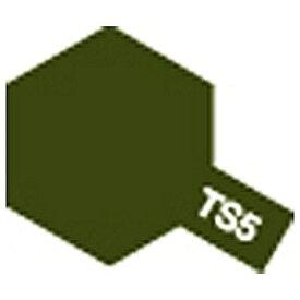 タミヤ TAMIYA タミヤカラー スプレーカラー TS-5(オリーブドラブ)