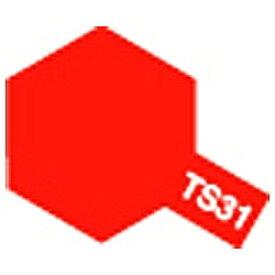 タミヤ TAMIYA タミヤカラー スプレーカラー TS-31(ブライトオレンジ)