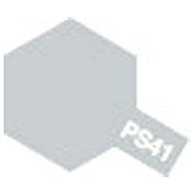 タミヤ TAMIYA ポリカーボネート用スプレー PS-41(ブライトシルバー)