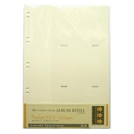 セキセイ SEKISEI アルバムリフィル (クリーム) AL-5L-52[AL5L52]