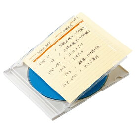 サンワサプライ SANWA SUPPLY 手書き用インデックスカード イエロー JP-IND6Y [20シート /1面 /マット][JPIND6Y]【wtcomo】