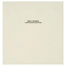ナカバヤシ Nakabayashi 100年台紙「ドゥファビネ」 (Lサイズ/ホワイト) アH-LD-191-W[アHLD191W]