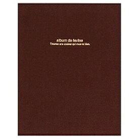 ナカバヤシ Nakabayashi 100年台紙「ドゥファビネ」 (A4サイズ/ブラウン) アH-A4D-161-S[アHA4D161S]